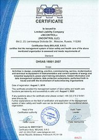 OHSAS 18001:2015. Certificate of compliance with the requirements of the occupational safety and health protection system